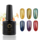 Tenteu Galaxy Cat Eye Gel PolishUV LED Nail Art Manicure