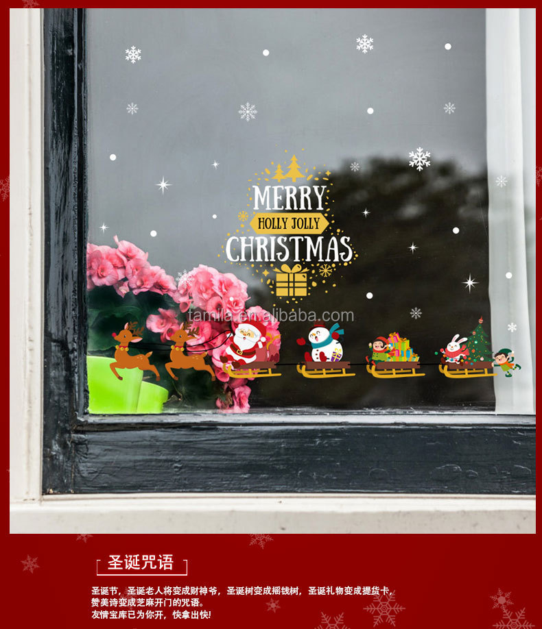 2018 Merry Christmas Santa Claus sticker for Shop Window Decoration