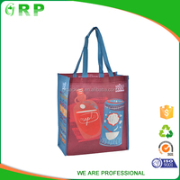 Newest pp product customize logo famous brand non-woven shopping bag