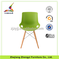 Different Colors Cheap Leisure national plastic chairs home furniture
