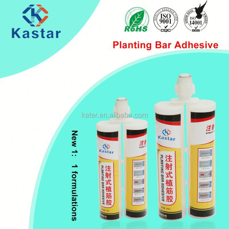 Strong adhesion injection epoxy glue with special glue gun