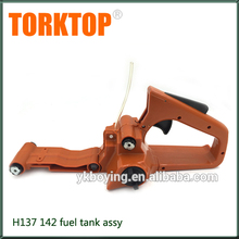 High quality garden tools chainsaw fuel tank for HUS137 142 141 chain saw