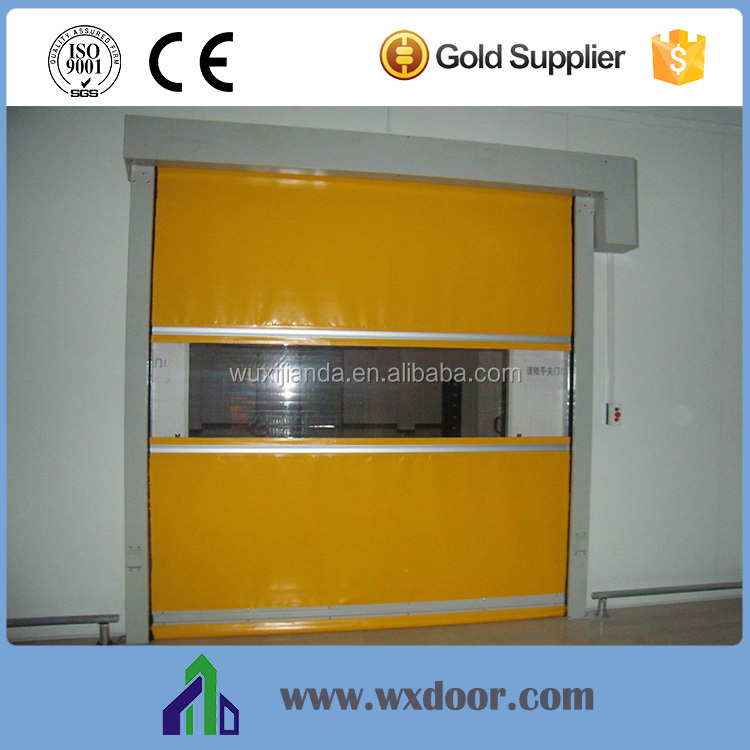 French made curtain high speed door|Big factory roller shutter door used industry