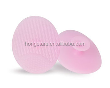 New Magic Oval Silicone Blackhead Remover Facial Brush Pad Tool Silicone Face Cleansing Brush
