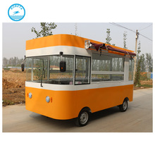 Street Mobile Snack Cart the best global foodcart