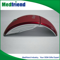 MF1584 New style Low Cost New Wireless Optical Mouse