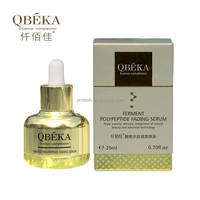 QBEKA beauty peptide Vitamin C Serum Private Label Instant Face Lift Serum