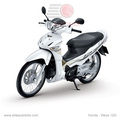 Hond WAVE 125i-13 White