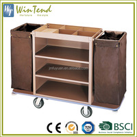 Heavy duty hotel maid cart housekeeping equipments