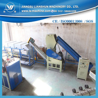 plastic PE PP film cleaning recycling machine