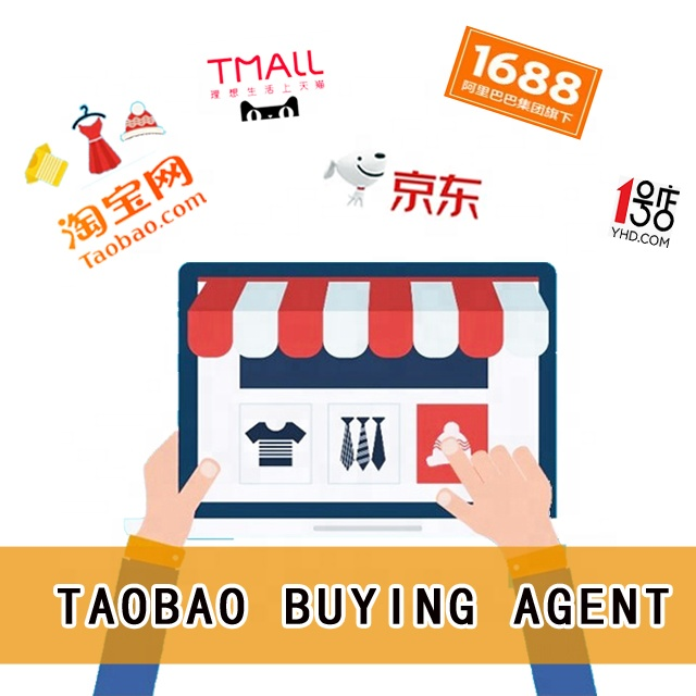 buying agent in china buy from taobao tmall 1688 China professional Tmall Taobao 1688 buying agent with low commissions