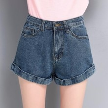 Solid Color Wide Leg Crimping A Line Women Short Denim Jeans on Hot Sale