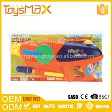 Classic Toys Eco-Friendly Water Gun Custom High Pressure Powerful Water Guns