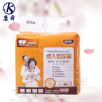 China Products Adult Diaper Manufacturers