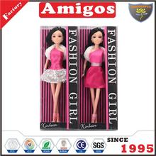 Guanghongyi toy solid 2 styles mixed funny doll