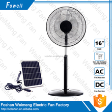 Height Adjustable Electrical Dc Stand Fan For Home Appliances