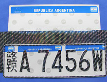 DM 8200 Uruguay & MERCOSUR menber vehicle license plate