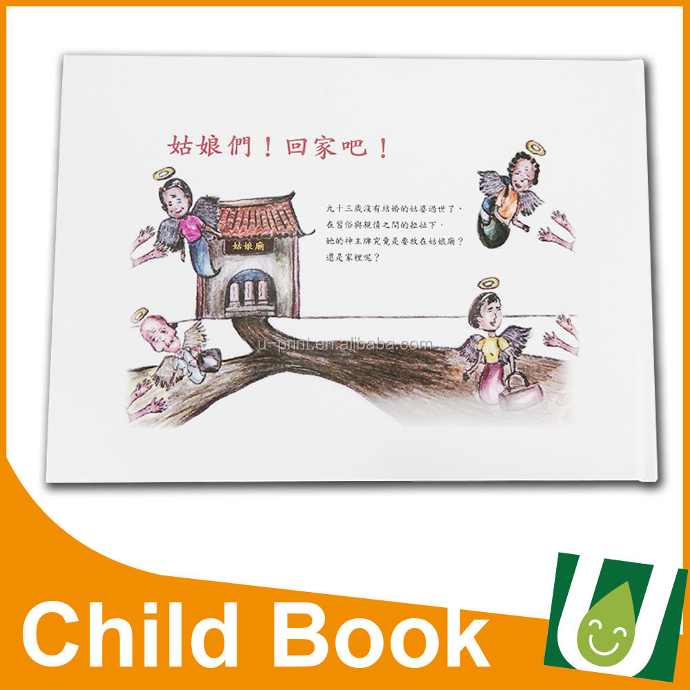Good Quality custome design hardcover A5 Child Books