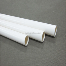 high quality plastic pipe pvc pipe 50 mm for electical