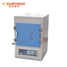 High vacuum degree hydrogen atmosphere box furnace used heat treatment furnace