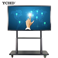 75 inch china electronic interactive display digital white board I3 I5 I7 with legs