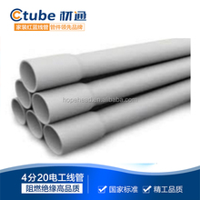 AS Standard 20mm MD grey pvc conduit pipe
