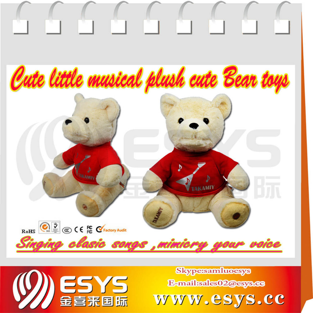 Battery operated flush bear singing& talking voice recorder for plush toy