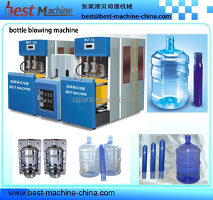 pvc air pet bottle blowing machine price