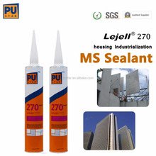UV-resistance high movement outer wall sealant