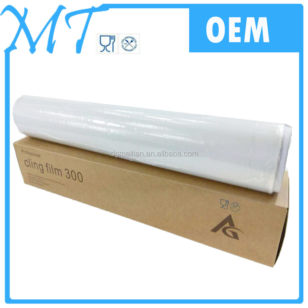 Laminating Film PET PE / Mylar Glossy and Matte Hot Melt Adhesive Membrane