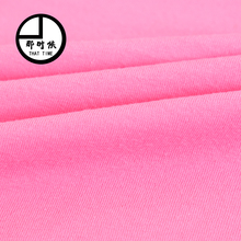 China supplier That Time Factory 100 cotton single jersey knitted fabric