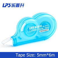 LPS Correction Supplies Student Stationery Items Mini Correction Runner W981