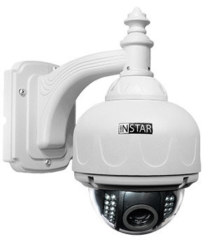 Waterproof / Weatherproof Special Features and Digital Camera Type home guard security ip camera
