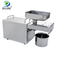 304 stainless steel cold press mini oil extractor machine neem seed oil extraction machine