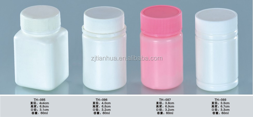 NEW Cheap Recyclable Round square 60ml PE Plastic pill Bottle easy open