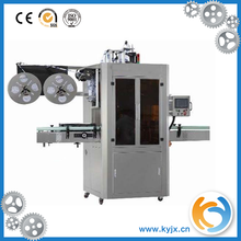 Automatic Shrink Sleeve Labeling Machine With Steam Generator And Shrink Tunnel