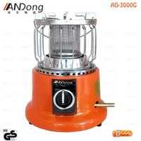 Portable LPG/Nature Gas outdoor gas heater/natural indoor portable gas heater