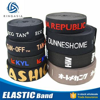 Custom logo jacquard elastic band for boxing gloves and men's underwear
