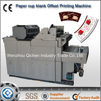 Color printing Good Quality OP-470 Cup Blank plastic card offset printing machine