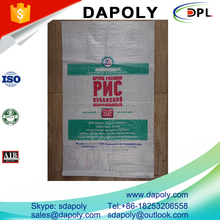 China supplier Dapoly custom plastic pp woven bag