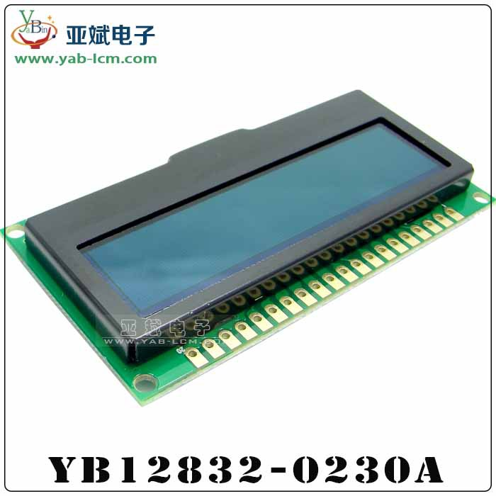 oled type 2.23inch oled lcd screen display