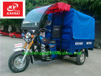 150cc high quality tricycle/3 wheel motorcycle with tent/cargo tricycle/strong power tricycle