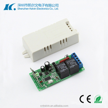 ON/OFF switch Remote controller DC12V Remote Control Switch