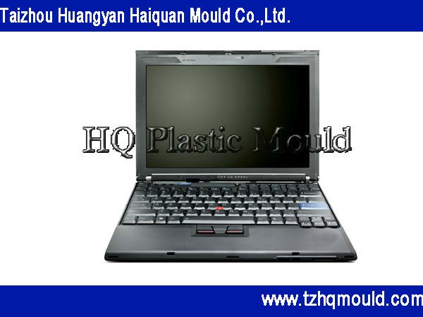 laptop shell mould,plastic injection mould