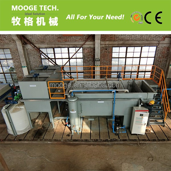 industry waste water treatment equipment / waste water treatment plant