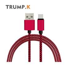Quality Assurance mp4 digital player usb cable mp3 in alibaba