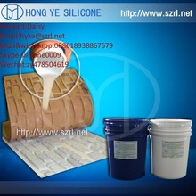 RTV-2 molding silicone for block casting