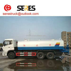 High quality 6x4 5 tons - 20 tons water tank truck