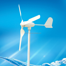 small 100-400w air breeze wind turbine