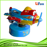 coin operated amusement park rides kiddie rides airplane for sale